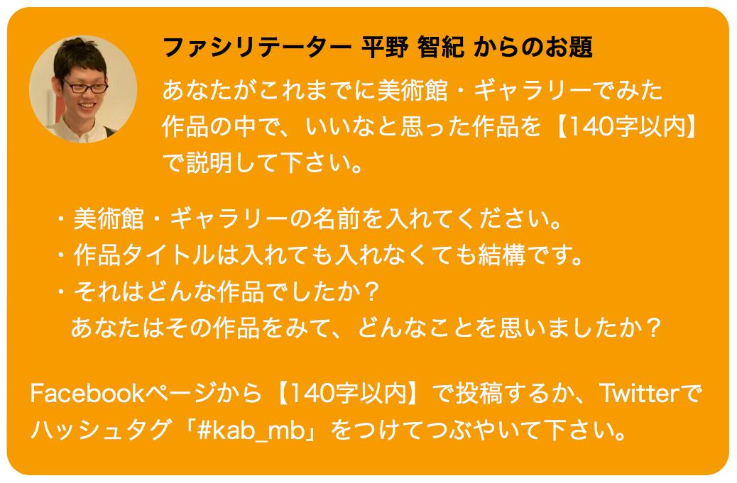 kab_mb_hirano