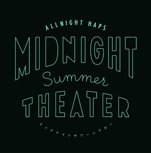midnightsummertheater_omote