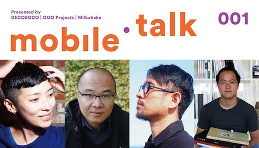 mobiletalk_banner
