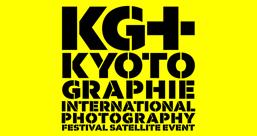 写真家 ヴィクトリア・ソロチンスキーによるトークイベント・サイン会(4/14)、レクチャー・ポートフォリオレビュー(4/15)開催!
