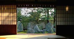 日本的なるもの:重森三玲庭園美術館