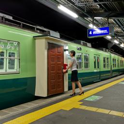 京阪電車 なにわ橋駅 アートエリアB1