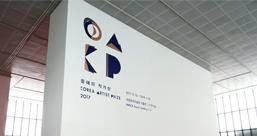 2018年2月の韓国のいま