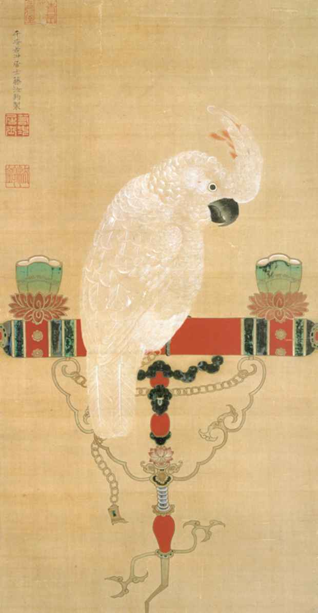"poster for ""Bunjin Bokkyaku; Exploring the Kinokuni"" Exhibition"