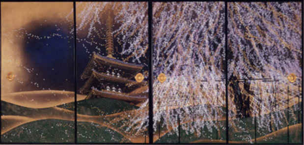 浜田泰介の画像 p1_2