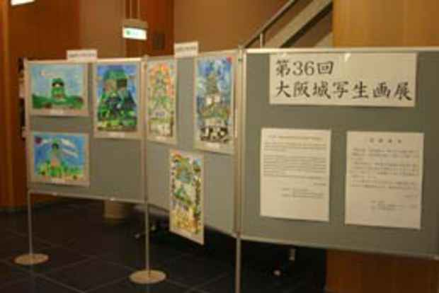poster for 36th Osaka Castle Sketch Contest Exhibition