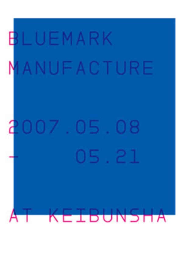 poster for Bluemark Manufacture Exhibition