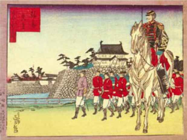 "poster for ""Osaka Castle in the Dynamic Period of the Late Edo and Meiji"" Exhibition"