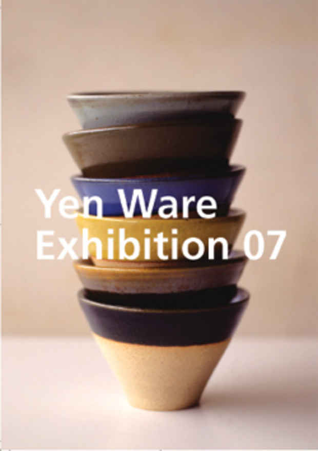 "poster for ""Yen Ware"" Exhibition"