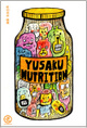 poster for 前田祐作 「YUSAKU NUTRITION」