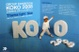 "poster for ""Koko 2008"" Exhibition"
