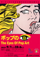 poster for The Eyes of Pop Art: How did Artists View Contemporary Culture?""