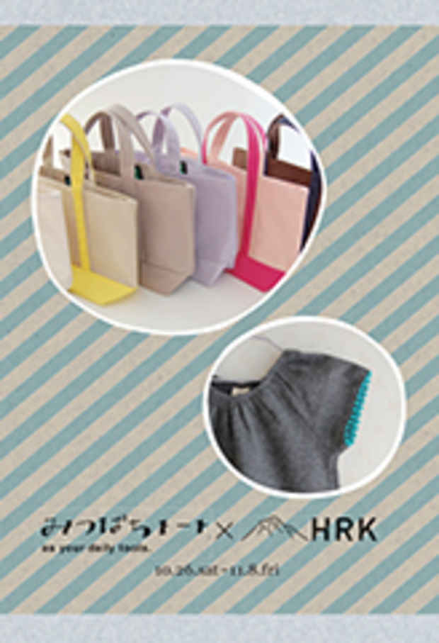 poster for Mitsubachi Tote + HRK Exhibition