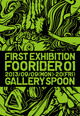 poster for fooRider 「FIRST EXHIBITION FOORIDER 01」