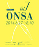 poster for 「ONSA vol.7」展
