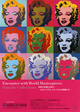 poster for Meet the World's Masterpieces - Prints by Picasso + Matisse + Warhol