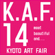 poster for Kyoto Art Fair 2014: Meet Beautiful and…