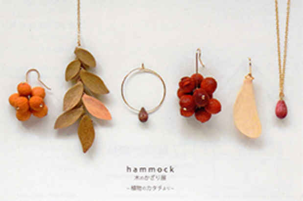 poster for Hammock Exhibition