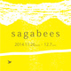poster for 「sagabees」