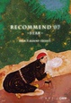 poster for 「RECOMMEND07 - STAR - 」展