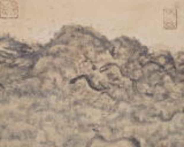 村上華岳の画像 p1_26