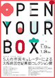 poster for Open Your Box— Five Citizen Curators' Exhibition of Osaka 20th Century Art