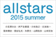 poster for Allstars 2015 Summer