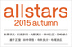 poster for Allstars 2015 Autumn
