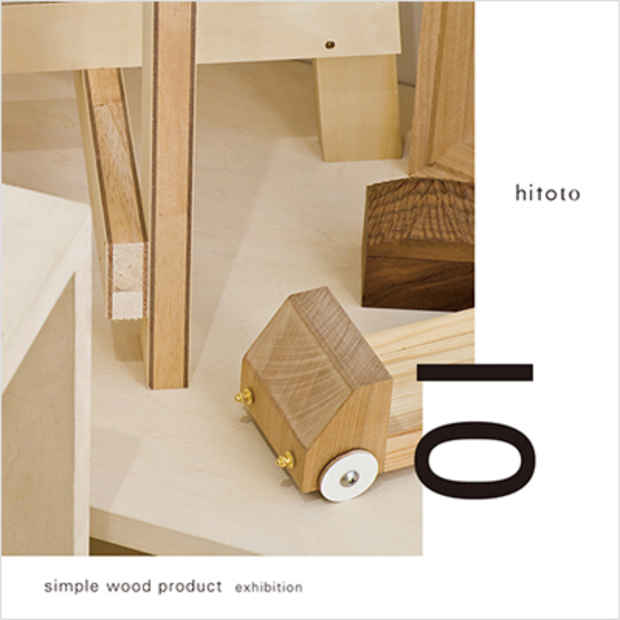 poster for Simple Wood Product 10