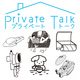 poster for Private Talk