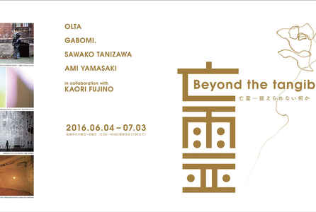 poster for Beyond the Tangible