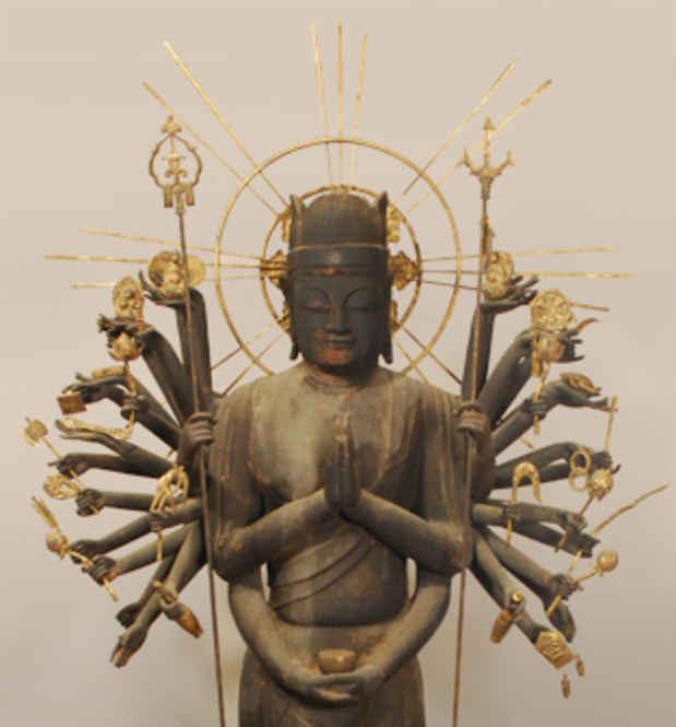 特集陳列 丹後の仏教美術」