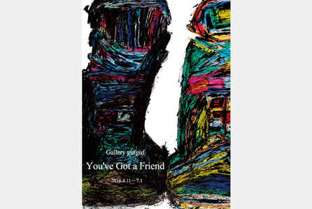 poster for You've Got a Friend