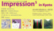 poster for Impression 5: Lithographs by 5 Illustrators