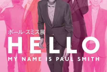 poster for Hello, My Name is Paul Smith