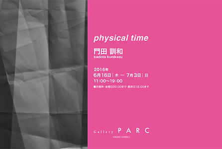 poster for Physical Time