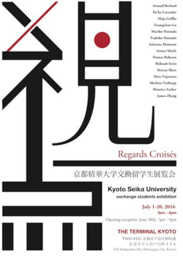 poster for Regards Croises