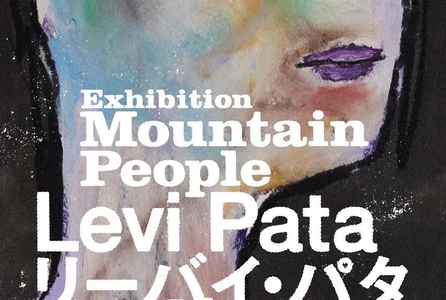 "poster for Levi Pata ""By Your Side"""