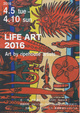 poster for 「LIFE ART 2016 - Art by ripehouse artists - 」 展