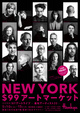 poster for 「NEW YORK$99 アートマーケット」 展