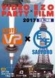 poster for 「VIDEO PARTY × EZO FILM 2017」