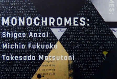 poster for 「MONOCHROMES」