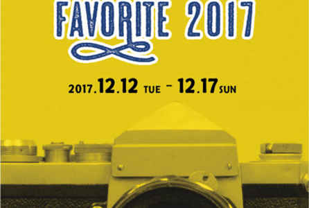 poster for 「this year's favorite」