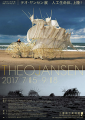 poster for Theo Jansen Exhibition