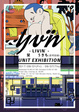 poster for 栞 + うきち 「LIVIN'」