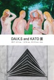 poster for Dai.K.S and Kato