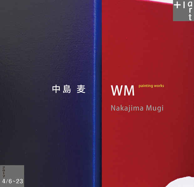 poster for 中島麦「WM」