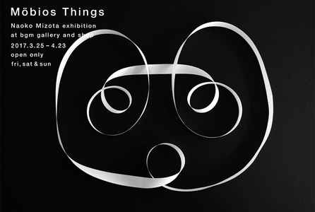 poster for Möbios Things