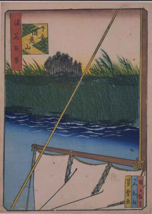 poster for The 150th Anniversary of the Port of Osaka: Touring the Town of Osaka – the Aji River and Mt. Tenpo