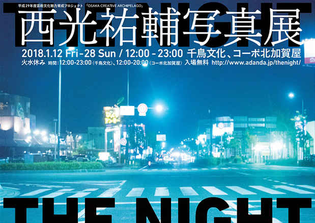 poster for 西光祐輔「THE NIGHT」